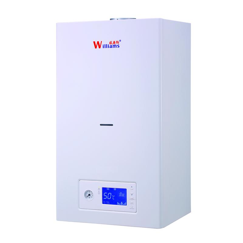 燃氣熱水鍋爐(壁掛爐)-GAS BOILER-(F7-20KW)