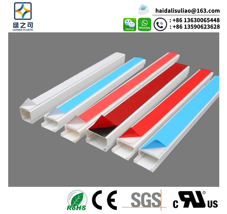 PVC塑料線槽