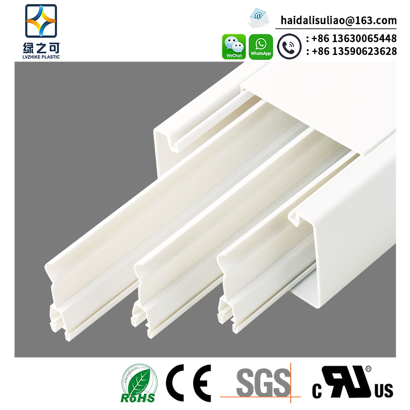 PVC分隔線槽